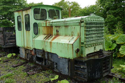 P1210470a.JPG